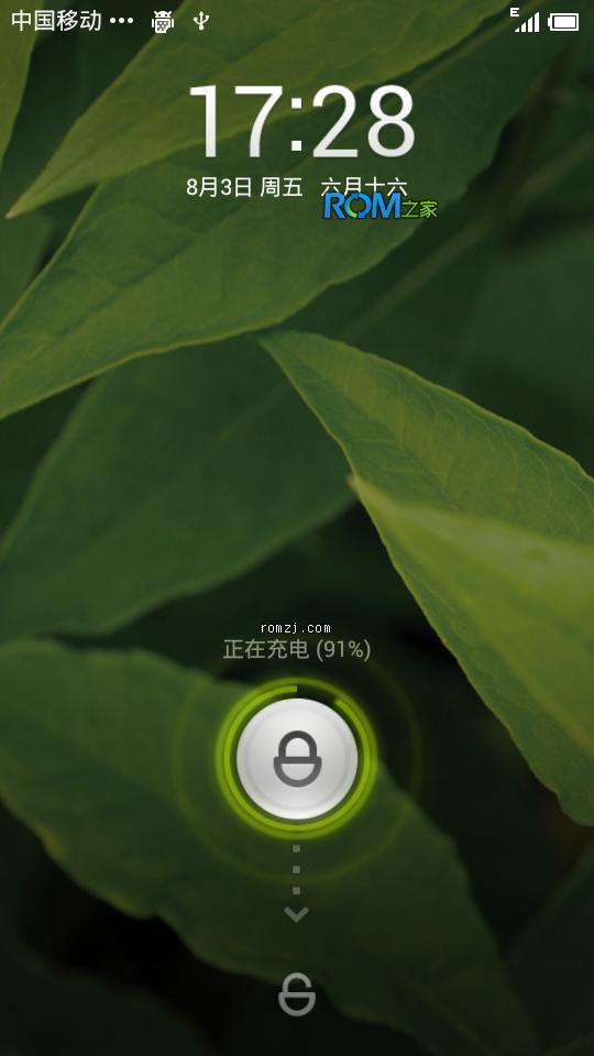 [开发版]MIUI 2.10.26 ROM for HTC Desire S截图