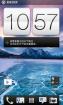 HTC Desire S 毒蛇1.3.5-Sense4.1 让你体验到大婶的极致!