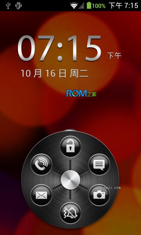 [Beta版 2.10.19]台湾 QiSS ME 定制ROM 4.1.1 for Desire HTC截图