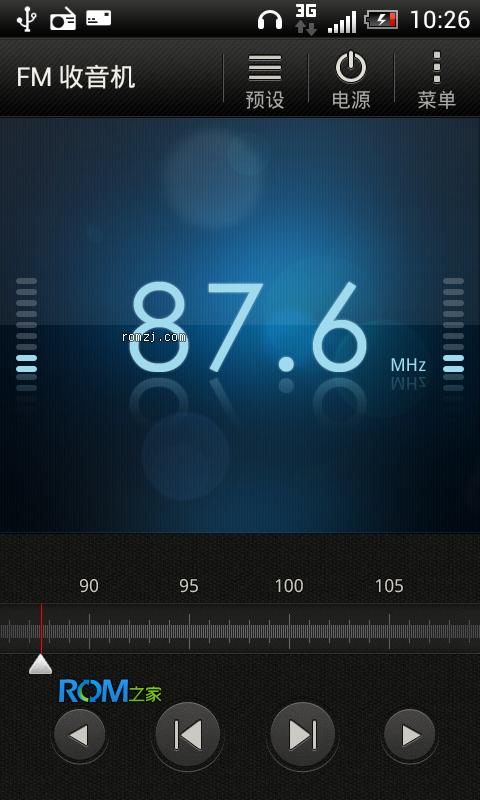 HTC G10 Sense4.1 Sabsa Prime v8.5 WIFI增强 归属地 本地化截图