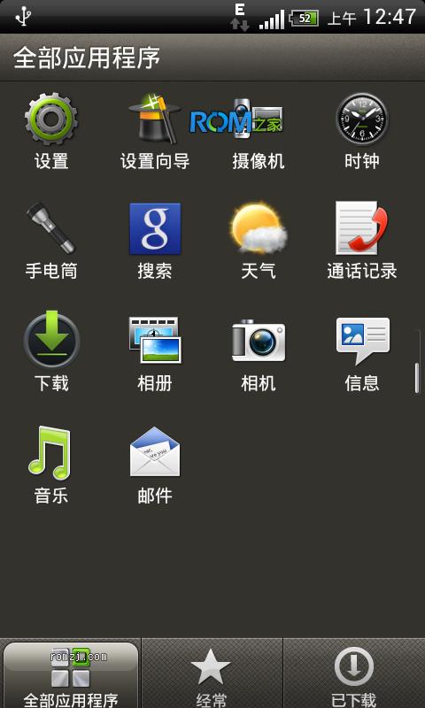 HTC G10 Bliss风格 ICS4.0 Sense3.6 优化版截图