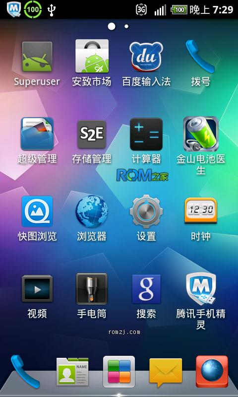 HTC EVO 4G 刷机包 移植魔客UI 全局透明 性能优化截图