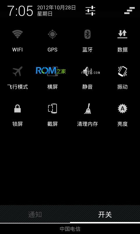 HTC EVO 4G 稳定移植 乐众ROM 4.1.2_1.10.26截图
