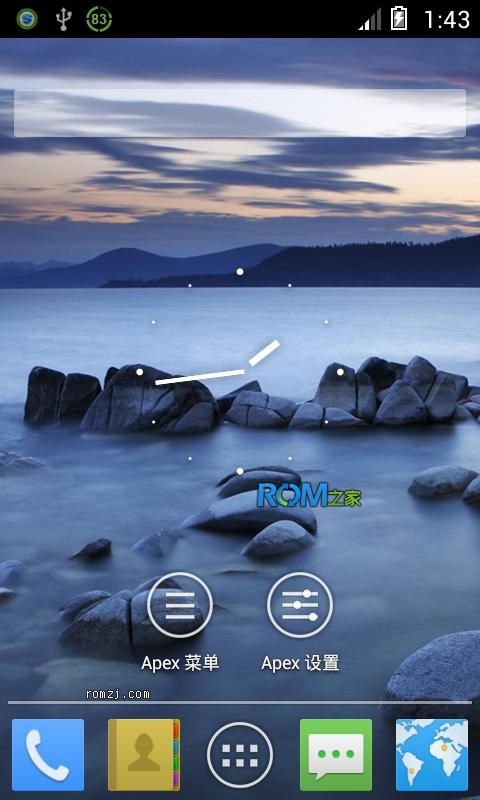 HTC EVO 4G 准完美移植 Shendu OS 4.1.2 ShenDu-EVO4G-v2.1截图