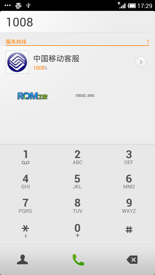 [开发版]MIUI 2.10.14 ROM for HTC G14截图