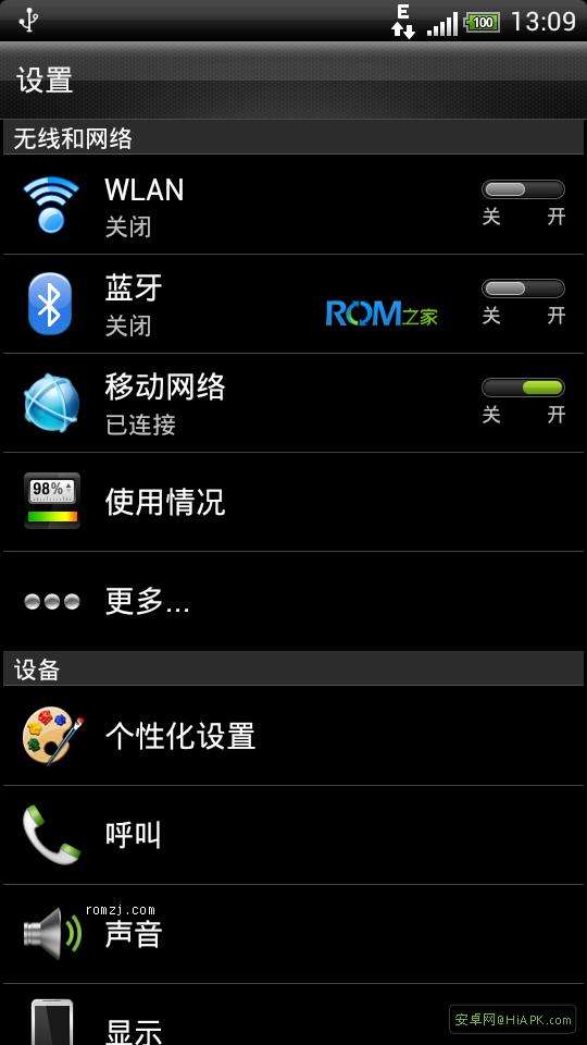 HTC G14 最流畅稳定省电 欧版官方sence3.6-4.03 推荐使用截图