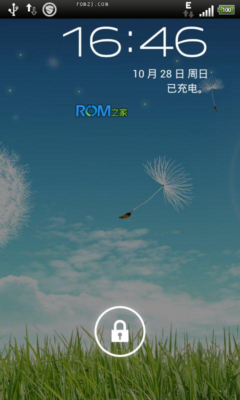 HTC One V 来电归属 短信归属 虚拟内存各类脚本优化 省电 微博键截图