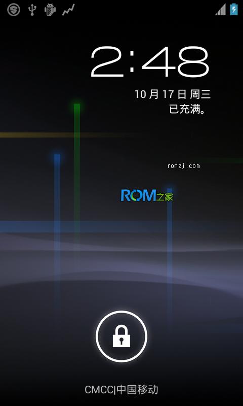 HTC One V CM9正式版 本地化 虚拟内存 给力后台 短信弹窗 超频截图