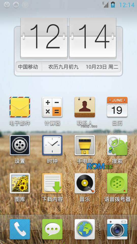 HTC One S (S4版) X-UI ROM 让操作更方便 Beta1.4(公测版)截图