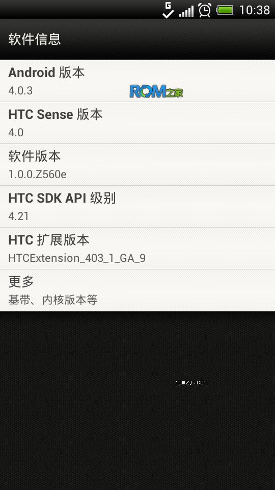 HTC One S Z560e 最新国行ruu修改rom 官方原味风格截图