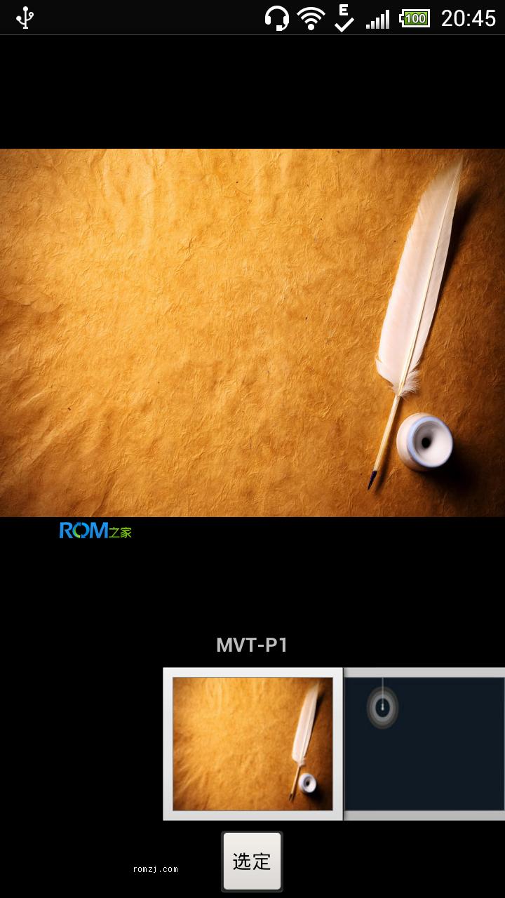 HTC One X Multi-Value M9.0经典收藏版发布截图