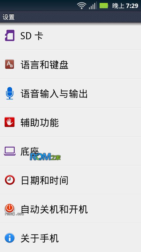 MOTO DEFY DEFY+ Android 2.3.6 巅峰优化版 2.6 红头 720p高清录截图