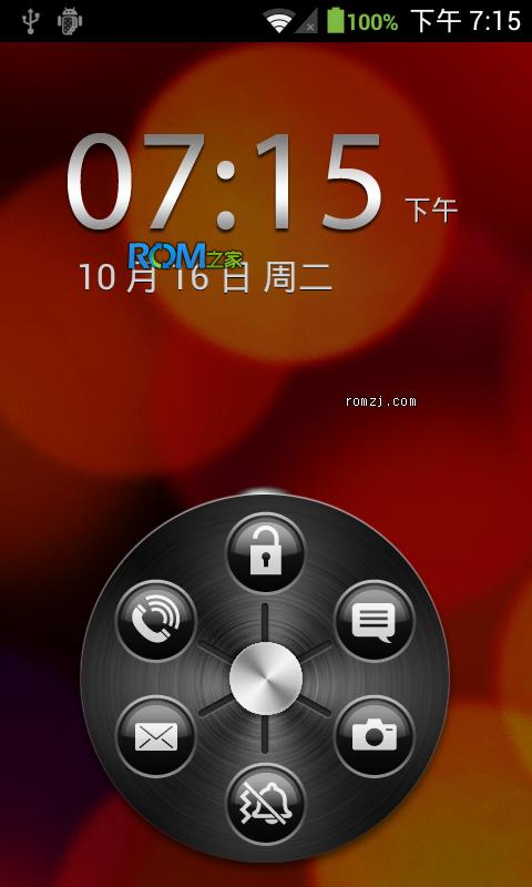 [RC版 2.10.05]台湾 QiSS ME 定制ROM 4.0.4 for MOTO Defy+截图