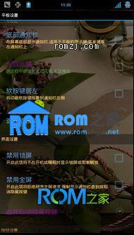 MOTO DEFY ics风格美化 急速省电 CM7蓝色经典版截图