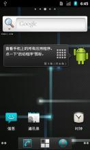 [Nightly 2012.10.14 CM7] Cyanogen团队针对三星 Fascinate(