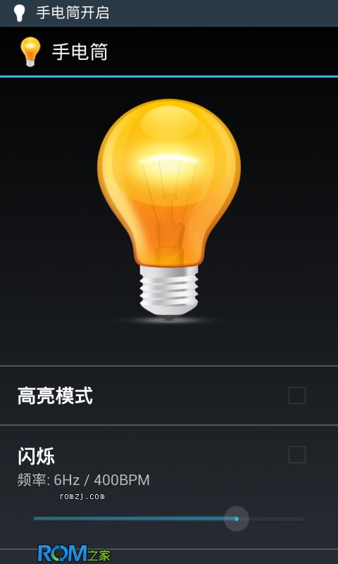 三星 I500 AOKPJB build5 4.1.2 来去电归属地 长短信 优化定制截图