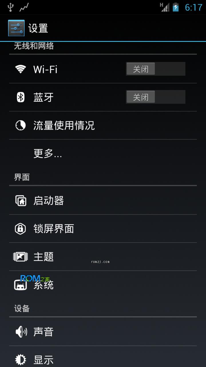 [Nightly 2012.10.28 CM10] Cyanogen团队针对三星 i9100G 定制截图
