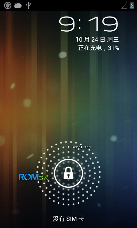 [AOKP 10.28] 三星 i777 (Galaxy S II AT&T) Jelly Bean截图