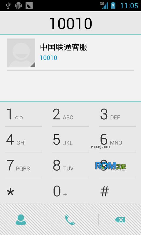 乐众ROM LeZo_4.0.4_1012版 for Samsung T959截图