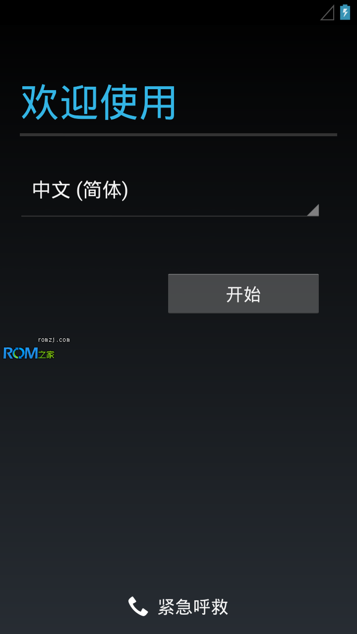 [Nightly 2012.10.28 CM10] Cyanogen 团队针对三星Captivate(i897)截图