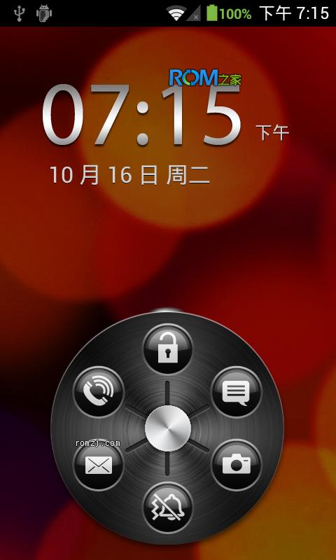 [Beta版 2.10.19]台湾 QiSS ME 定制ROM 4.1.1 for 三星 Galax截图