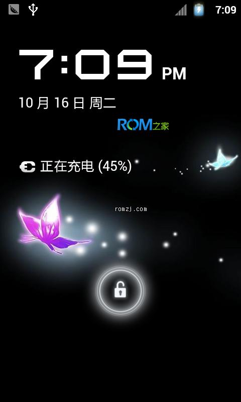 三星 Galaxy S i9000 2.3.6 ICS美化版 顺滑 省电 15锁屏 来电归属截图