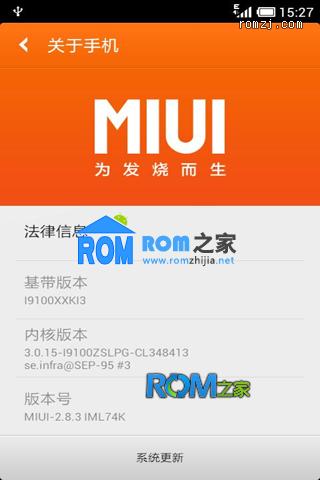 三星 I9100 MIUI 2.8.3 移植原厂Internet传输功能 各种修复优化截图