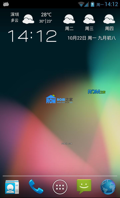 三星 I9100 AOKP 4.1.2巅峰优化版1.5 归属T9 ROM控制 SiyahKennel截图