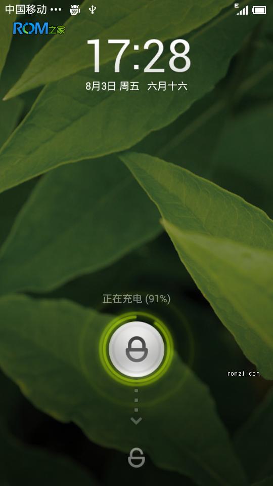 [开发版]MIUI 2.10.26 ROM for Galaxy II i9100截图