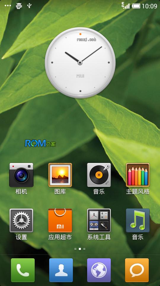 [开发版]MIUI 2.10.26 ROM for Galaxy III i9300截图