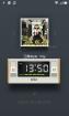 华为 U8800 MIUIv4 2.10.26