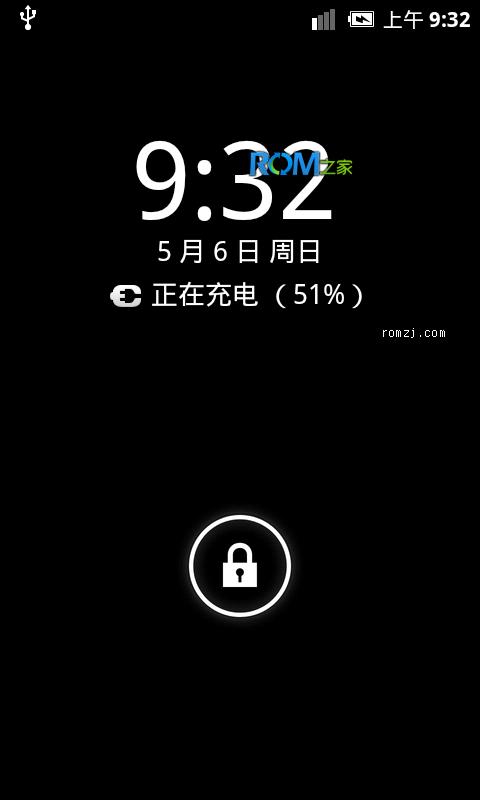 华为 C8810 省电 快速 顺滑 深度OS移植2.3.7移植版截图