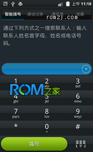 华为 C8810 移植魔趣最新ROM 稳定 全功能 省电截图
