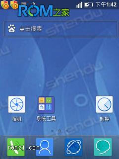 华为 C8500 乐蛙OS发布专贴 精简优化 10月13日更新截图