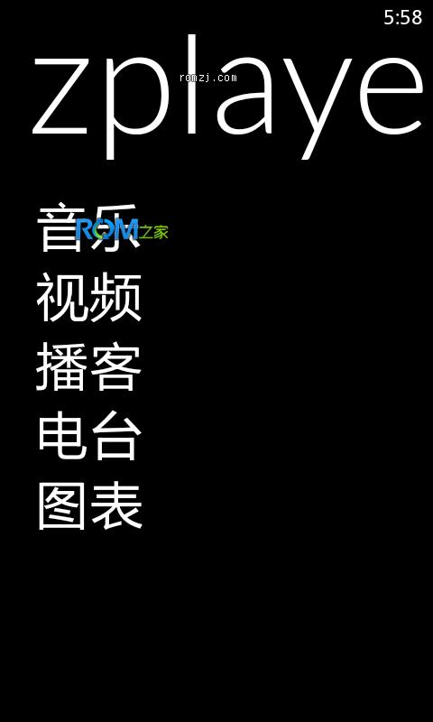 华为 U8500 基于官方2.2 精简 流畅 wp7风格美化 v4.0截图