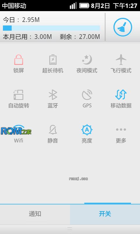 乐蛙OS稳定推荐版 LeWa_ROM_C8650截图