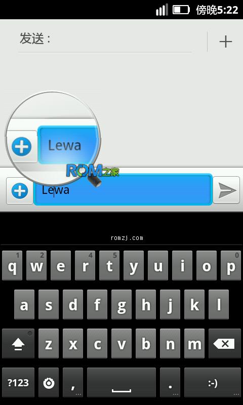 乐蛙OS第五十一期 LeWa_ROM_C8650截图