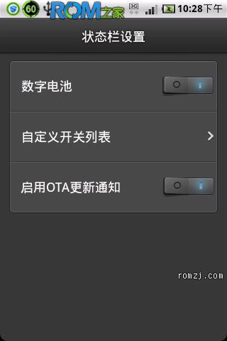 华为 C8650 C8650+ 全机型通刷 乐众_2.3.7-1.9.21 稳定完美移植 已root截图