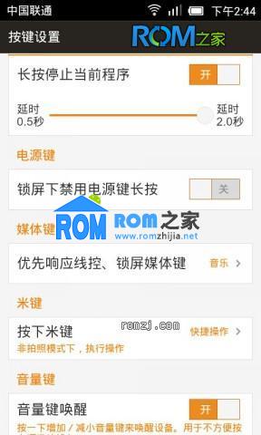 华为 U8860 10月12日 miui2.10.12精简优化 加入米健支持 每周更新截图