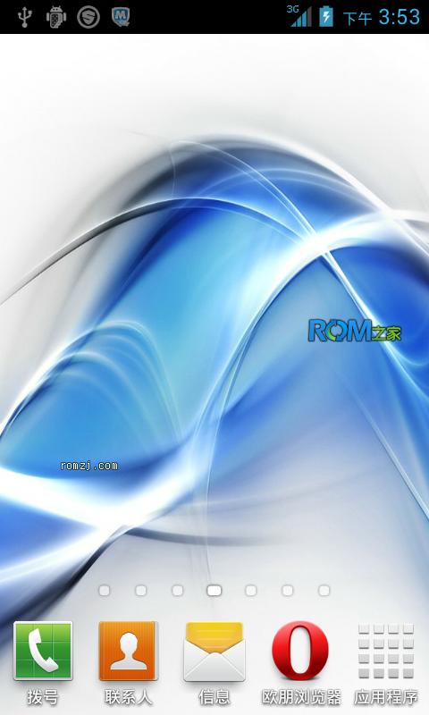 华为 C8812 B939官方原汁原味美化版卡刷包 优化APK运存占用更少截图