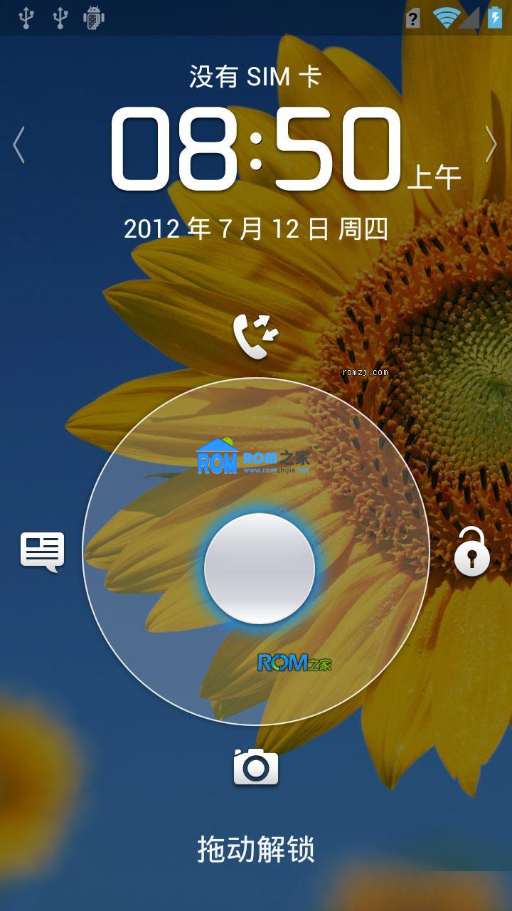 华为 U9500 D1 官方B114 精简版 推荐使用截图