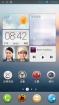 华为 U9200E P1 XL Emotion UI 最新官方 ROM 纯净版