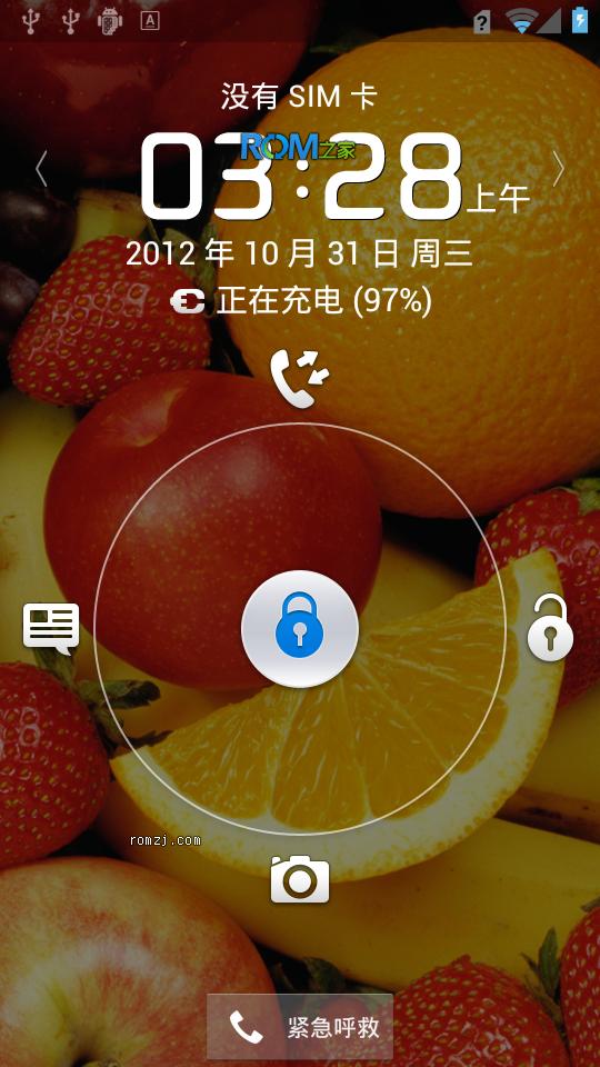 华为 U9200E P1 XL 最新 B124 官方 ROM 纯净版截图