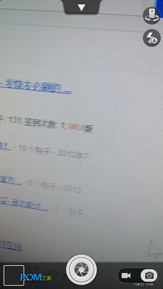 华为 U9200E P1 XL 最新版 MIUI 2.10.26 by JamsBond截图