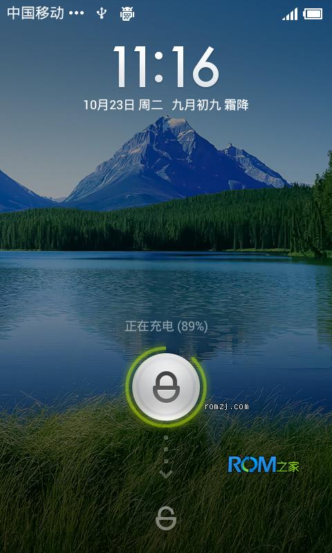 [MIUI美国站] MIUI 2.10.19 ROM for Huawei Ascend P1截图