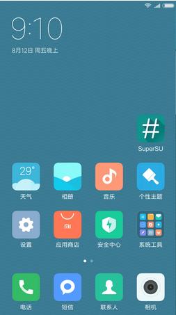 小米红米Note 3刷机包 MIUI开发版6.9.9 自选应用程序 多功能助手 核心控制 优化美化 省电流畅截图