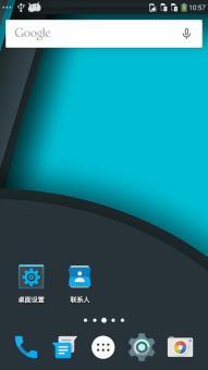 酷派大神Note(8670)刷机包 基于官方013 完美ROOT 字体美化 超大内存 画质提升 耐久省电截图