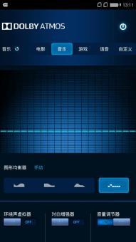 酷派大神Note刷机包 基于官方063稳定版 CoolUI6.0 杜比音效 优化流畅 细腻体验截图
