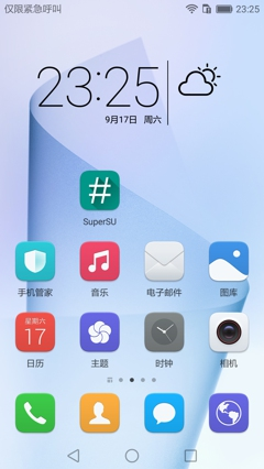 华为荣耀8刷机包 电信版 基于官方6.9.16 EMUI4.1 完美ROOT权限 分屏功能 小E助手 精简优化截图