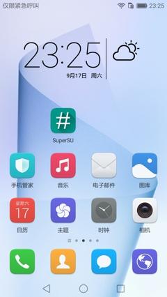 华为荣耀8(FRD-AL10)刷机包 EMUI4.1 Android6.0 CPU核心调节 自动录音 实用功能 爽滑省电截图
